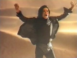 Dangerous Album - Desert Commercial