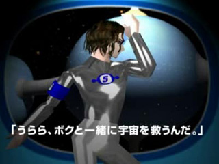 Space Channel 5 Part 2 - Teaser